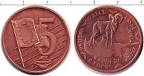 Каталог монет - монета  Кипр 5 евроцентов