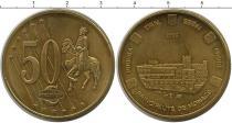 Каталог монет - монета  Монако 50 евроцентов