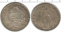 Каталог монет - монета  Перу 8 реалов