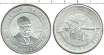 Каталог монет - монета  Албания 100 лек