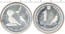 Продать Монеты Израиль 1 шекель 2009 Серебро
