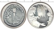Продать Монеты Израиль 1 шекель 2006 Серебро