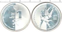Продать Монеты Израиль 1 шекель 2008 Серебро