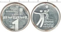 Продать Монеты Израиль 1 шекель 2004 Серебро