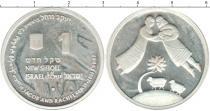 Продать Монеты Израиль 1 шекель 2003 Серебро