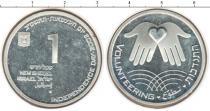 Продать Монеты Израиль 1 шекель 2002 Серебро