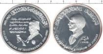 Каталог монет - монета  Иордания 1 динар