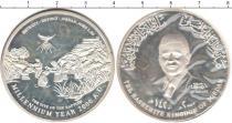 Каталог монет - монета  Иордания 10 динар