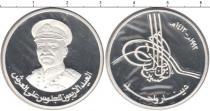 Каталог монет - монета  Ирак 5 динар