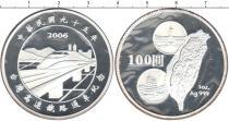 Каталог монет - монета  Тайвань 100 юаней