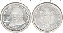Каталог монет - монета  Сербия 1000 динар