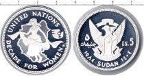 Продать Монеты Судан 5 динар 1984 Серебро