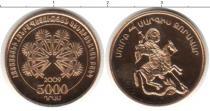 Каталог монет - монета  Армения 5000 драм