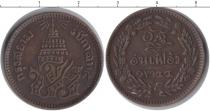 Каталог монет - монета  Таиланд 1/2 пайса