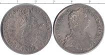 Каталог монет - монета  Венгрия 17 крейцеров