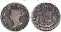 Каталог монет - монета  Парма 1 лира