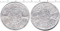 Каталог монет - монета  Саудовская Аравия 1 риал