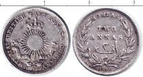 Каталог монет - монета  Восточная Африка 2 анны