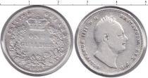 Каталог монет - монета  Британская Гвиана 1 гуильдер