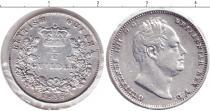 Каталог монет - монета  Британская Гвиана 1/2 гуильдера