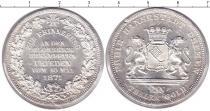 Каталог монет - монета  Гамбург 1 талер