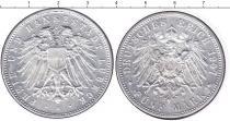 Каталог монет - монета  Любек 5 марок