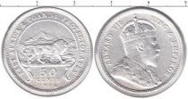 Каталог монет - монета  Уганда 50 центов