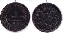 Каталог монет - монета  Сардиния 1 сентесимо