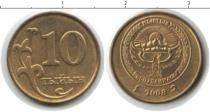 Каталог монет - монета  Киргизия 10 тийин