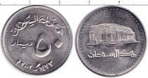 Каталог монет - монета  Судан 50 кирш
