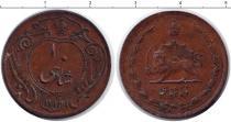 Каталог монет - монета  Иран 10 динар