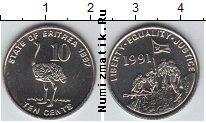 Каталог монет - монета  Эритрея 10 центов