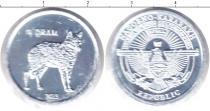 Каталог монет - монета  Армения 1 драм