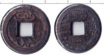 Каталог монет - монета  Китай 1 кэш