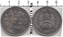 Каталог монет - монета  Гвинея-Бисау 20 песо