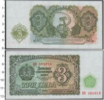 Каталог монет - монета  Болгария 3 лева