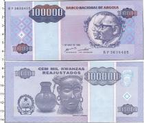 Каталог монет - монета  Ангола 100000 кванза
