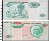 Каталог монет - монета  Ангола 1000000 кванза