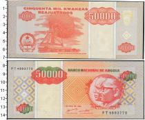 Каталог монет - монета  Ангола 50000 кванза