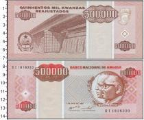 Каталог монет - монета  Ангола 500000 кванза