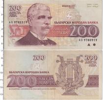 Каталог монет - монета  Болгария 200 лев