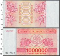 Каталог монет - монета  Грузия 1000000 лари