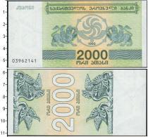 Каталог монет - монета  Грузия 2000 лари
