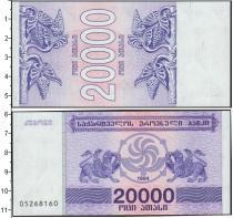Каталог монет - монета  Грузия 20000 лари
