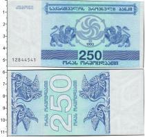 Каталог монет - монета  Грузия 250 лари