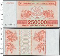 Каталог монет - монета  Грузия 250000 лари