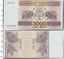 Каталог монет - монета  Грузия 3000 лари