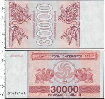 Каталог монет - монета  Грузия 30000 лари