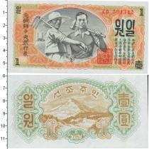Каталог монет - монета  Китай 1 юань