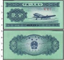 Каталог монет - монета  Китай 10 фен
